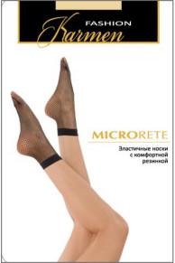 Microrete носки (1 пара)
