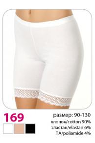 169-3 Панталоны женские