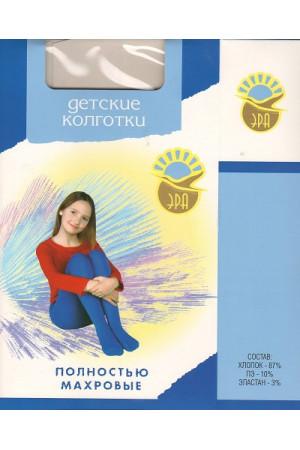 ЭРА - Колготки детские махровые (3-8р)