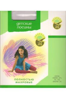 Лосины детские махровые (3-8р)