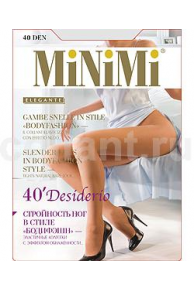 DESIDERIO 40 (NUDO) колготки жен.