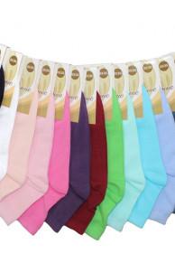 C9 Женские носки