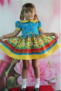 Гуцулочка (А0068) - Платье для дев.